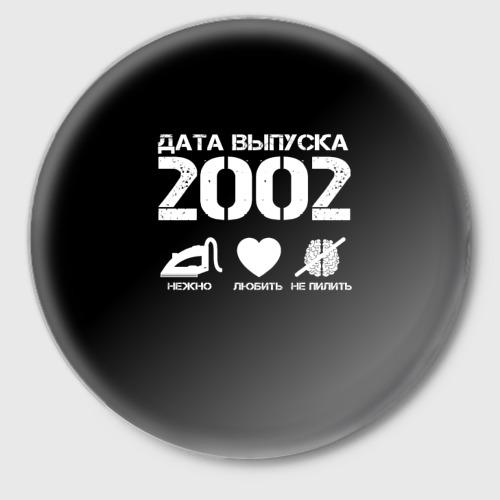 Значок  Фото 01, Дата выпуска 2002