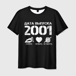 Дата выпуска 2001