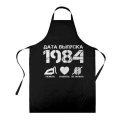 Дата выпуска 1984