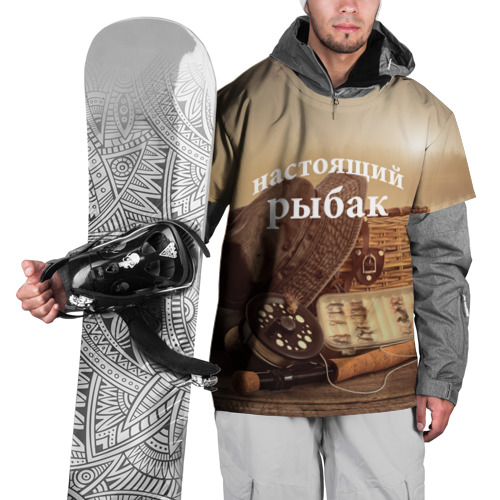Накидка на куртку 3D  Фото 01, Настоящий рыбак