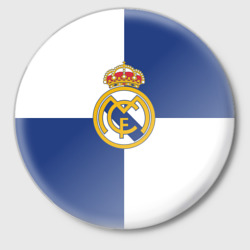 Real Madrid №1!