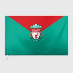 Ливерпуль №1!