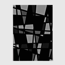 Geometry figure
