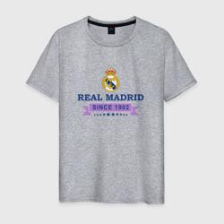 Real Madrid - Classic 1902