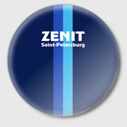Zenit Saint-Petersburg