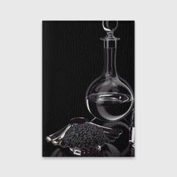 Водка и черная икра