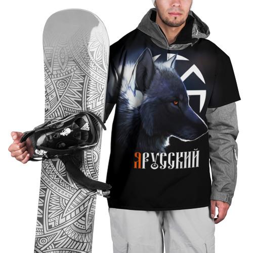 Накидка на куртку 3D  Фото 01, Я Русский