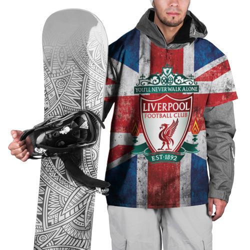 Накидка на куртку 3D  Фото 01, Ливерпуль ФК
