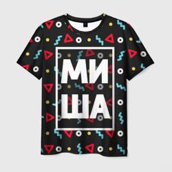 Миша - интернет магазин Futbolkaa.ru