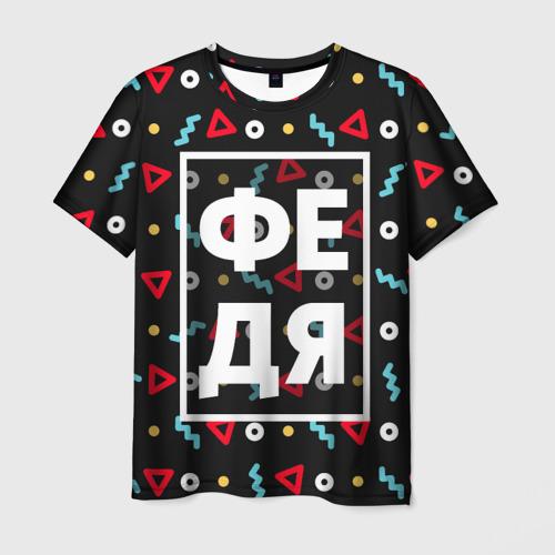 Мужская футболка 3D Федя