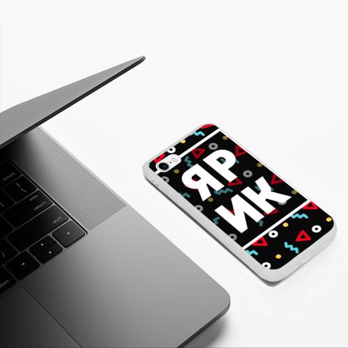 Чехол для iPhone 6/6S матовый Ярик Фото 01