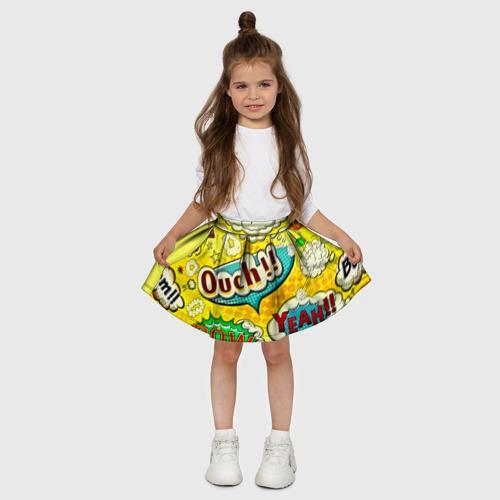Детская юбка-солнце 3D  Фото 03, Pop ART