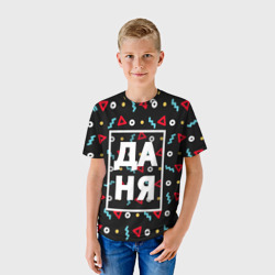 Даня - интернет магазин Futbolkaa.ru