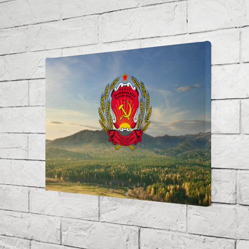 Холст прямоугольный  Фото 03, Советский герб Башкортостана