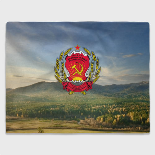 Плед 3D  Фото 03, Советский герб Башкортостана