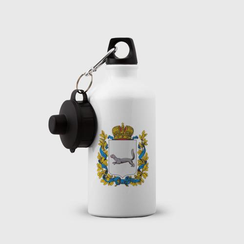 Бутылка спортивная  Фото 03, Герб Башкортостана