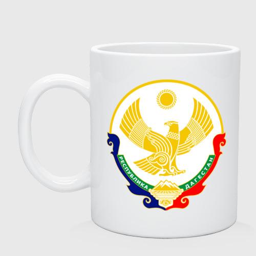 Герб Дагестана