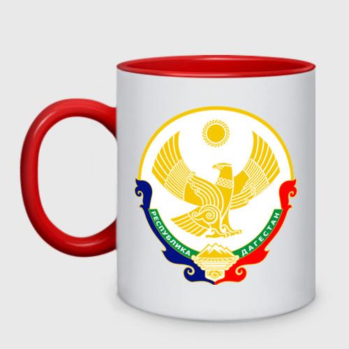Кружка двухцветная Герб Дагестана