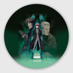 Ghost In The Shell 9