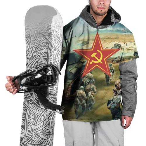 Накидка на куртку 3D  Фото 01, Наступление советской армии