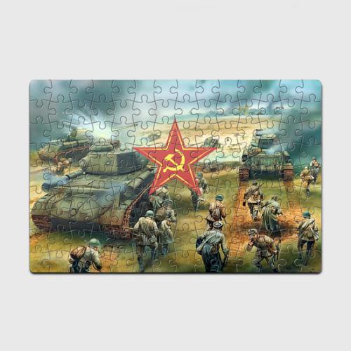 Наступление советской армии