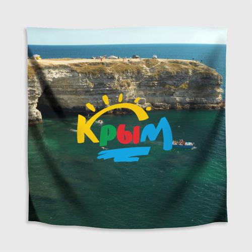 Скатерть 3D  Фото 02, Крым