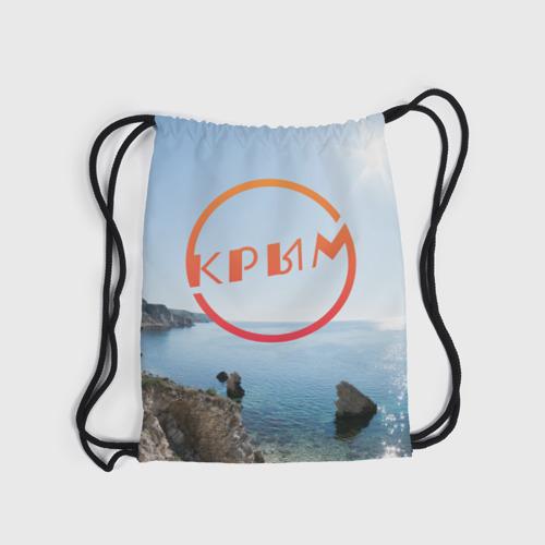 Рюкзак-мешок 3D  Фото 04, Крым