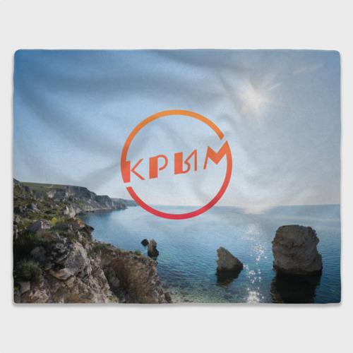 Плед 3D  Фото 03, Крым