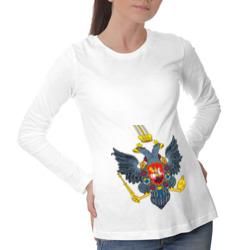 Герб царской России