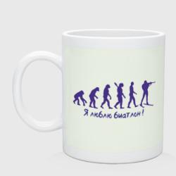 """Кружка \""""Биатлон-эволюция\"""""""