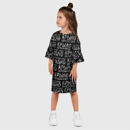 Детское платье 3D  Фото 03, Белоснежное крыло (Грот)