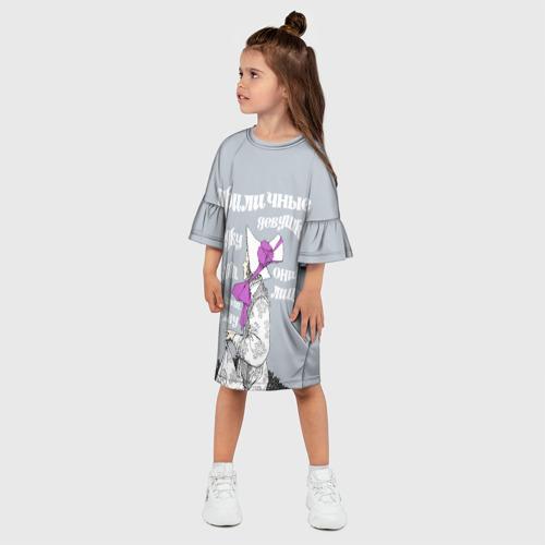 Детское платье 3D  Фото 03, Девушки водку не пьют