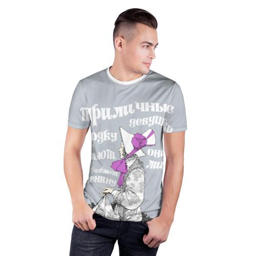 Мужская футболка 3D спортивная  Фото 03, Девушки водку не пьют