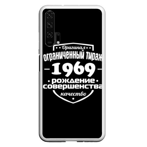 Рождение совершенства 1969