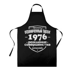 Рождение совершенства 1976
