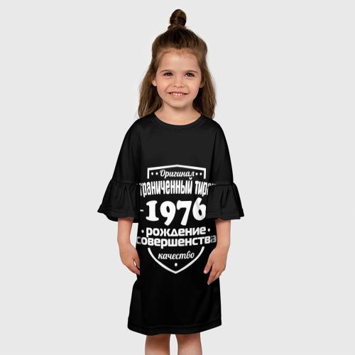 Детское платье 3D  Фото 01, Рождение совершенства 1976