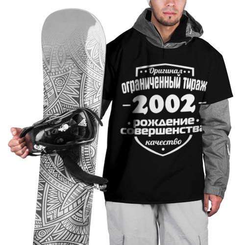 Накидка на куртку 3D  Фото 01, Рождение совершенства 2002