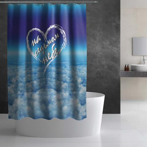 Штора 3D для ванной  Фото 03, На седьмом небе