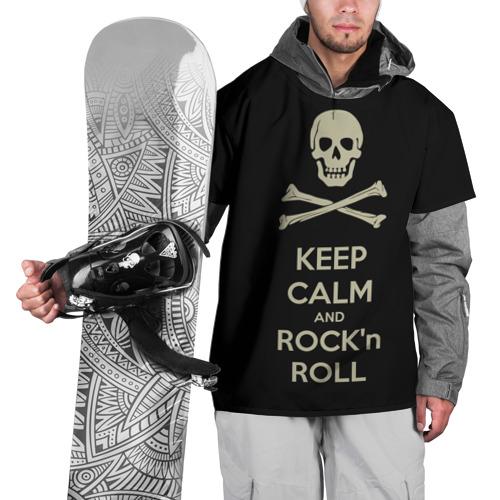 Накидка на куртку 3D  Фото 01, Keep Calm and ROCK