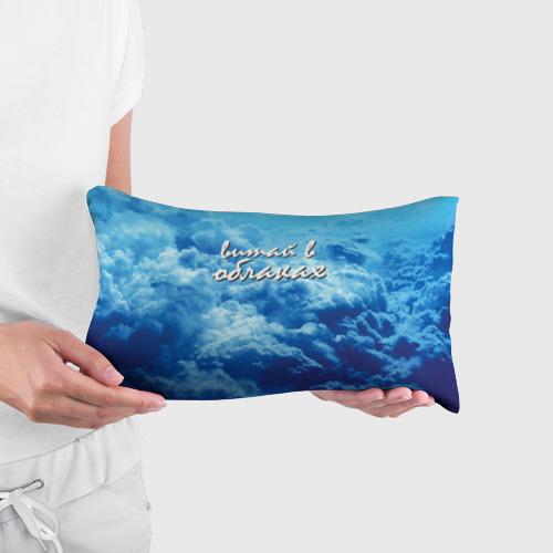 Подушка 3D антистресс  Фото 03, Витай в облаках