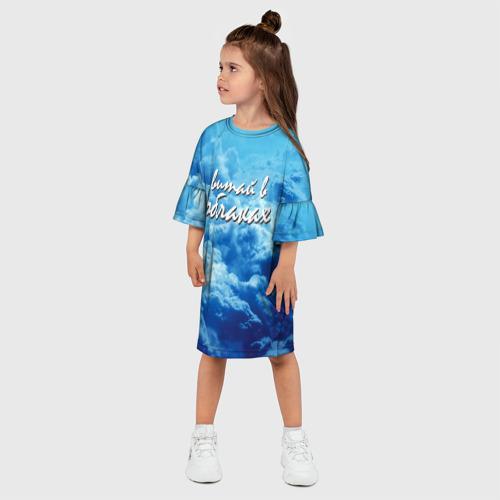 Детское платье 3D  Фото 03, Витай в облаках