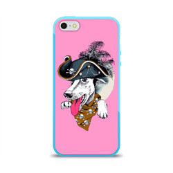 Пес-пират
