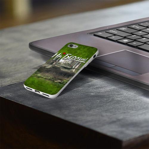 Чехол для Apple iPhone 8 силиконовый глянцевый  Фото 03, Вперёд на Берлин !