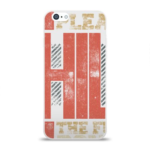 Чехол для Apple iPhone 6 силиконовый глянцевый  Фото 01, Успокойся