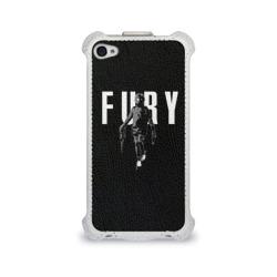 Tretij rebenok Fury