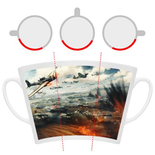 Кружка Латте  Фото 06, Отечественная война