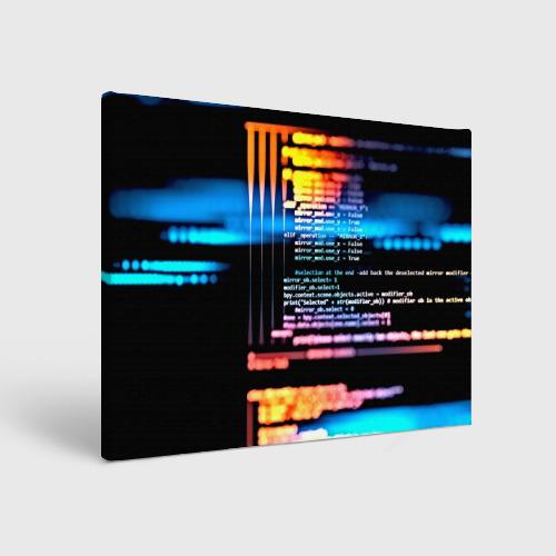 Холст прямоугольный  Фото 01, Programming