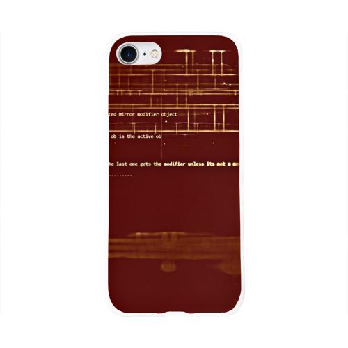 Чехол для Apple iPhone 8 силиконовый глянцевый  Фото 01, Программный код