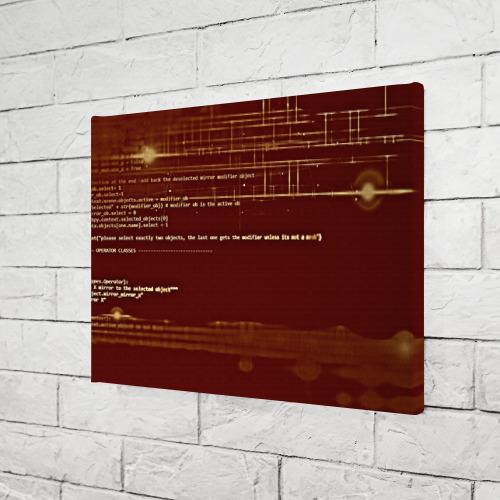 Холст прямоугольный  Фото 03, Программный код