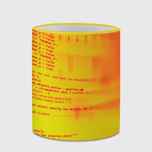 Кружка с полной запечаткой  Фото 03, Компьютерный код